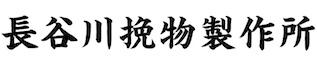 【新品、本物、当店在庫だから安心】 HAAN (02-14) WHEELS ハーンホイール リアオフロードコンプリートホイール R1.85/19インチ GASGAS MX all MX GASGAS and enduro models (02-14), キモノ 仙臺屋 2号店:56d3e967 --- gr-electronic.cz