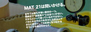 mat21
